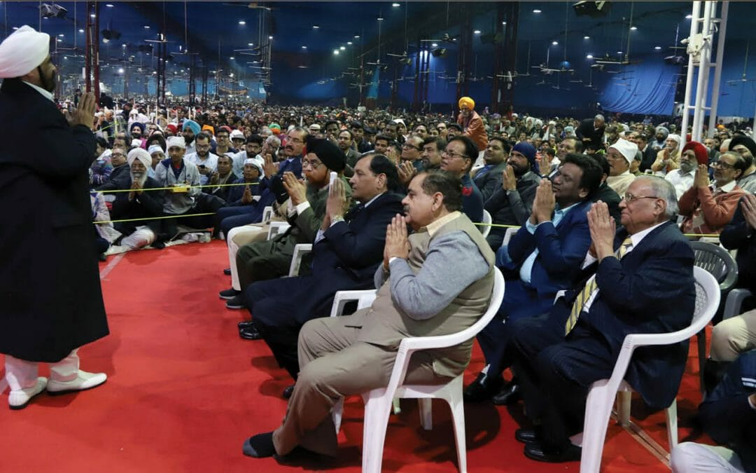 Concluding Conference Session: Meditation Paves the Way to Human Unity