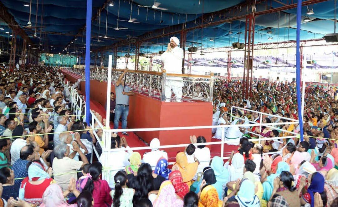 A Happy Life through Meditation: Sant Rajinder Singh Ji Maharaj