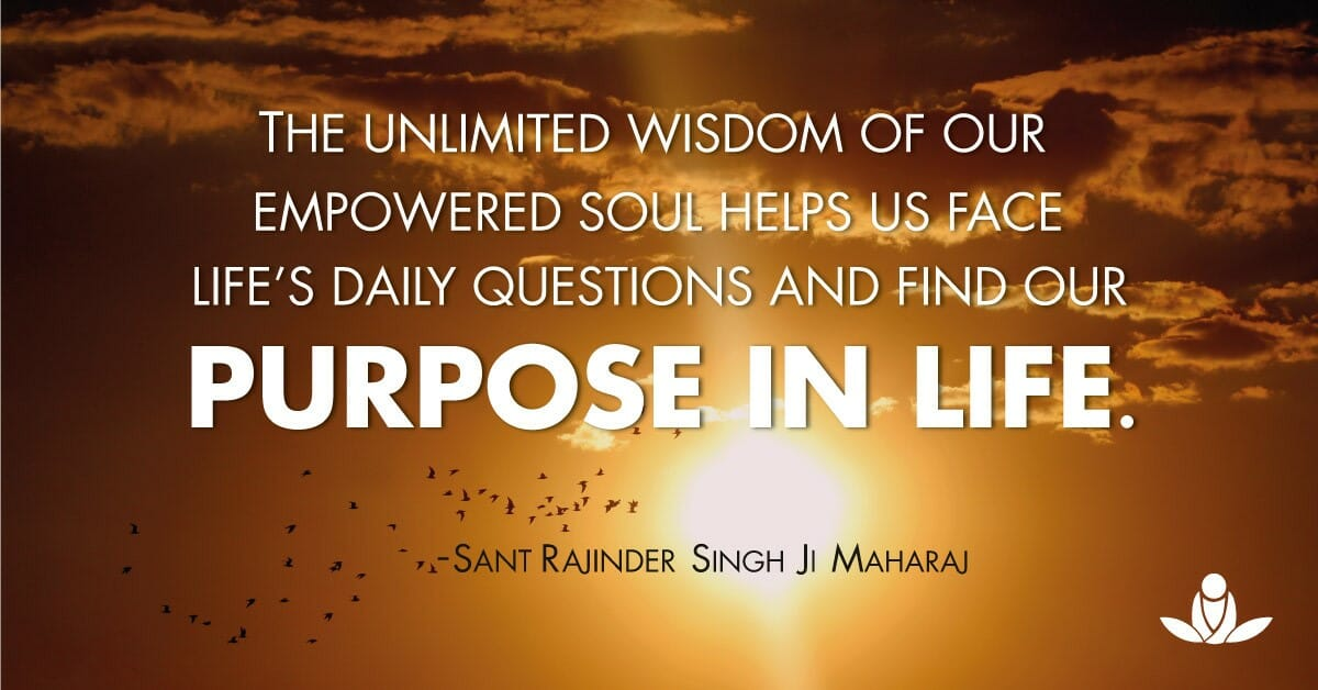 empowered-soul-quote-1