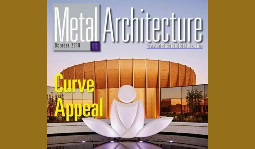 International Meditation Center Featured in Architectural Magazine