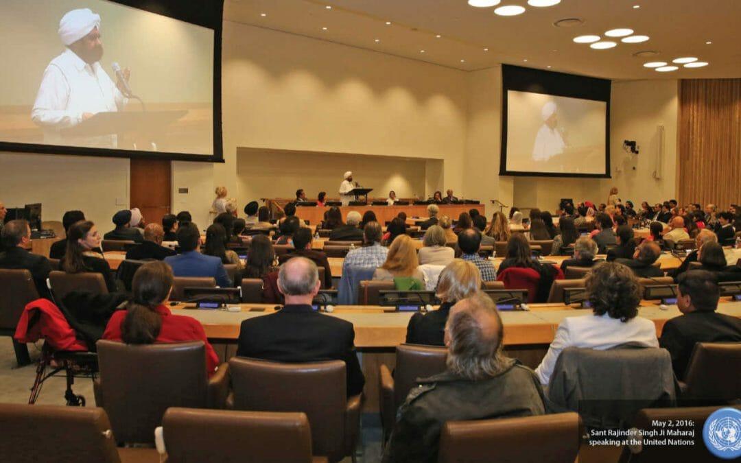 Sant Rajinder Singh Ji Maharaj Speaks at United Nations