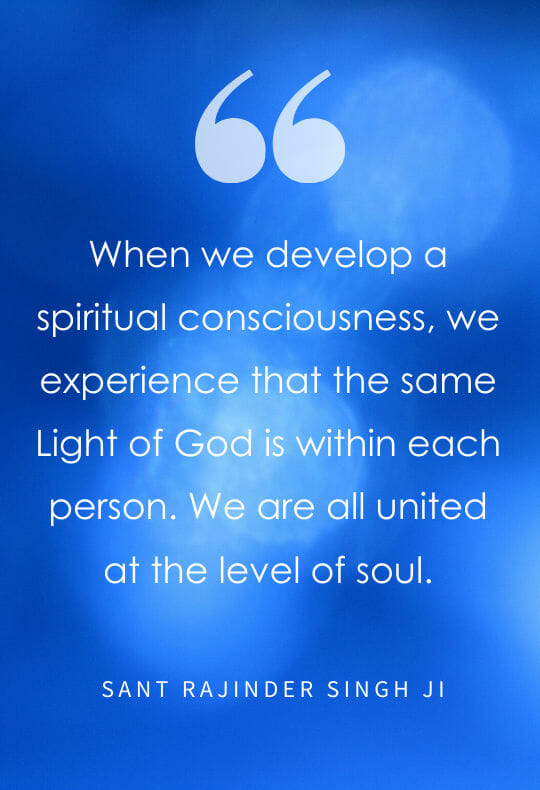 quote benefit to meditation spiritual consciousness