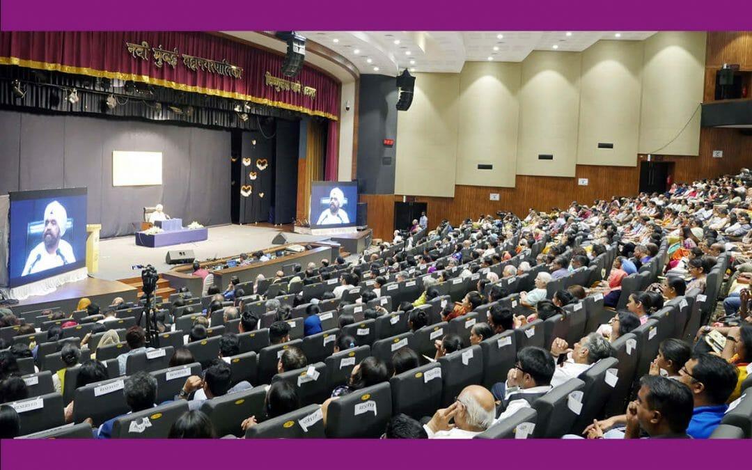 Sant Rajinder Singh Ji Maharaj Speaks in Navi Mumbai