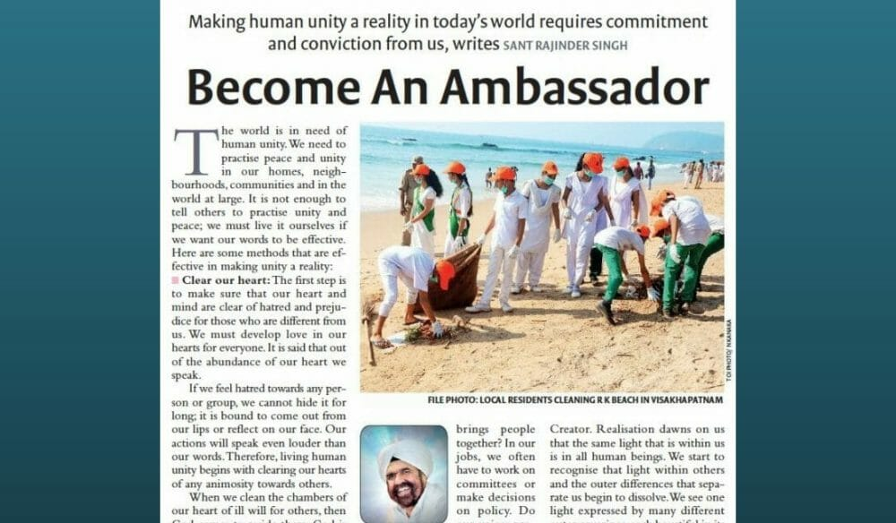 India Times Feature: Become an Ambassador