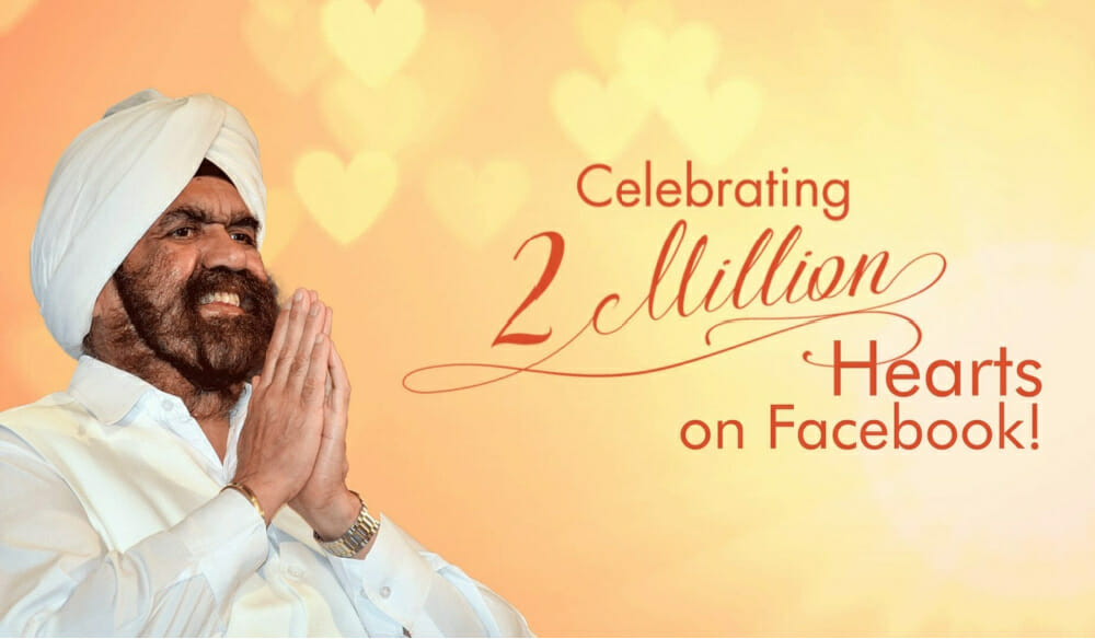Sant Rajinder Singh Ji Maharaj's Official Facebook Site Reaches 2,000,000 Hearts!