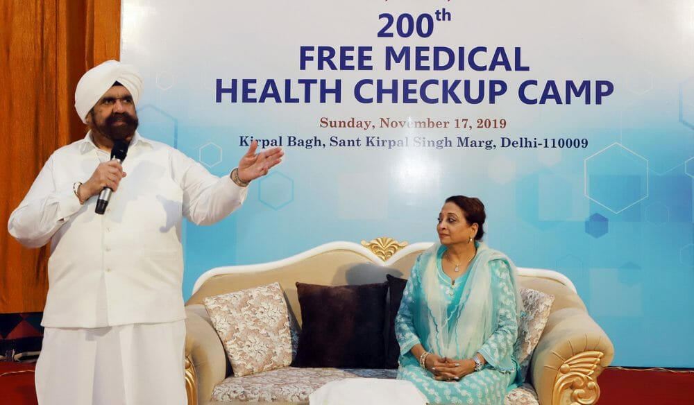200th Health Camp Hosted by Sawan Kirpal Ruhani Mission/Science of Spirituality