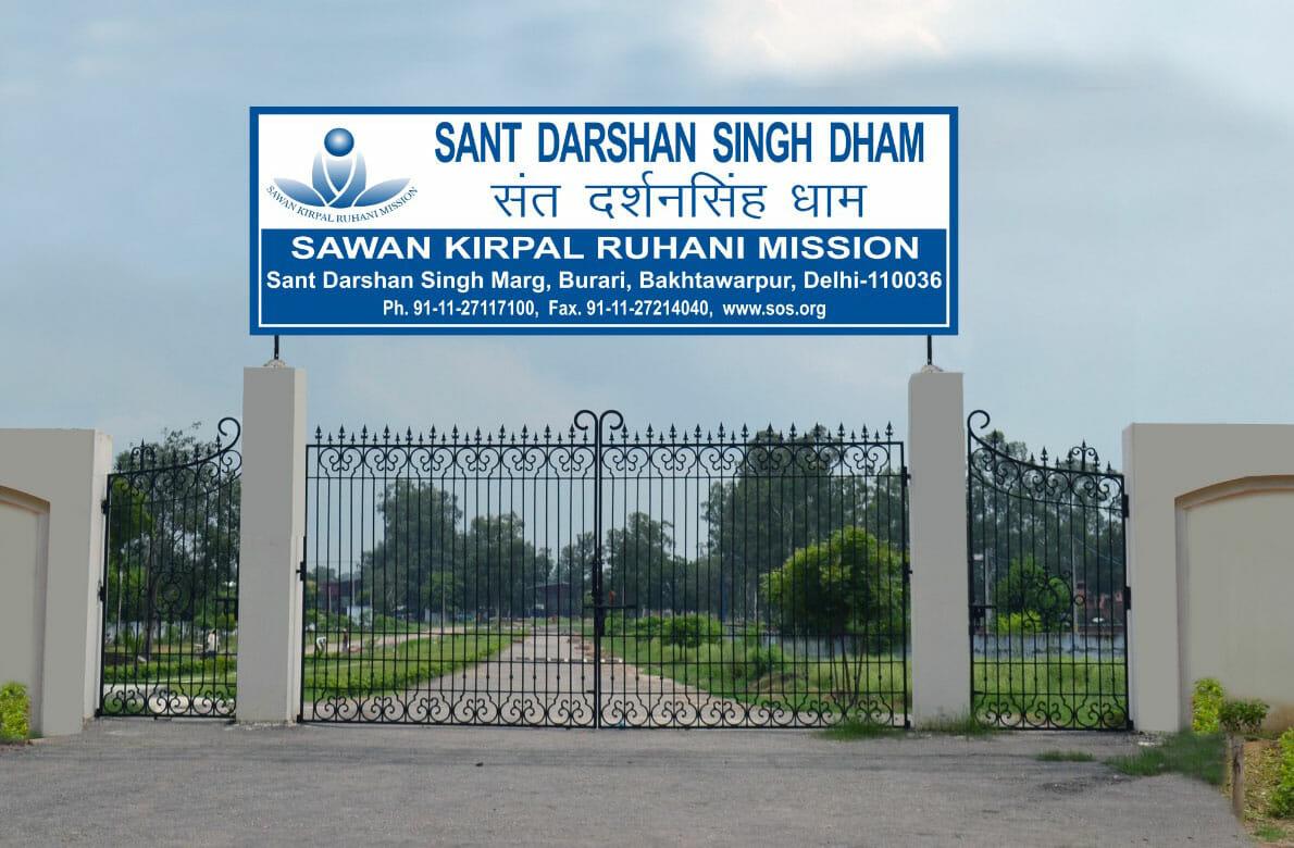 Darsham_Dham_entrance